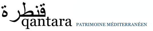 logo_Qantara_et_titre_fr